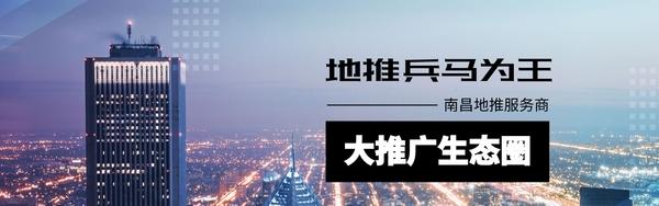 企业风Banner@?#37096;?#24555;图[kt.fkw.com].jpg